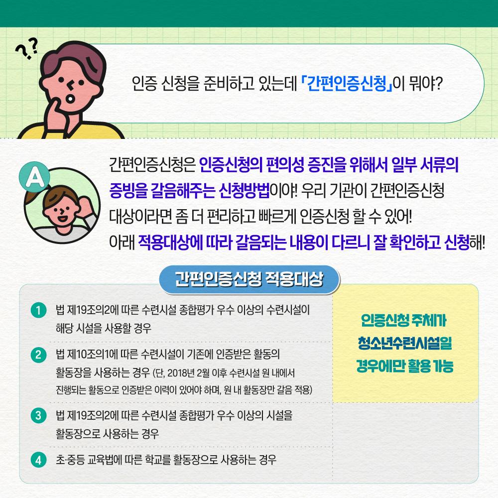 인증카드 뉴스 2(자세한 내용은 아래 게시글 참고하세요.)