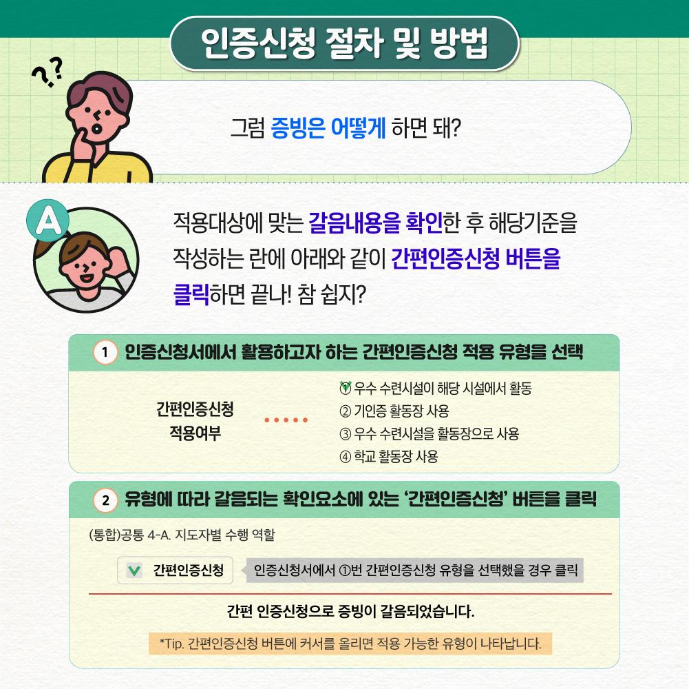 인증카드 뉴스 6(자세한 내용은 아래 게시글 참고하세요.)