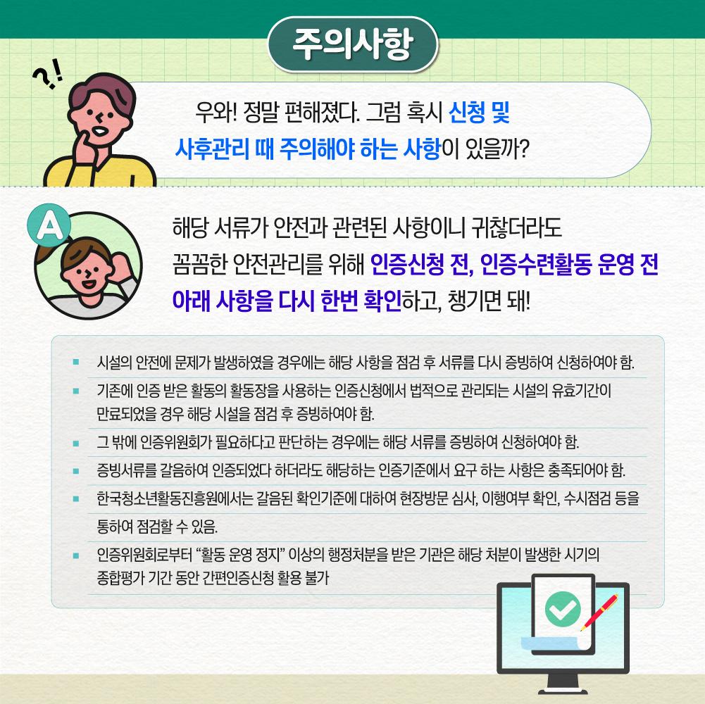 인증카드 뉴스 7(자세한 내용은 아래 게시글 참고하세요.)
