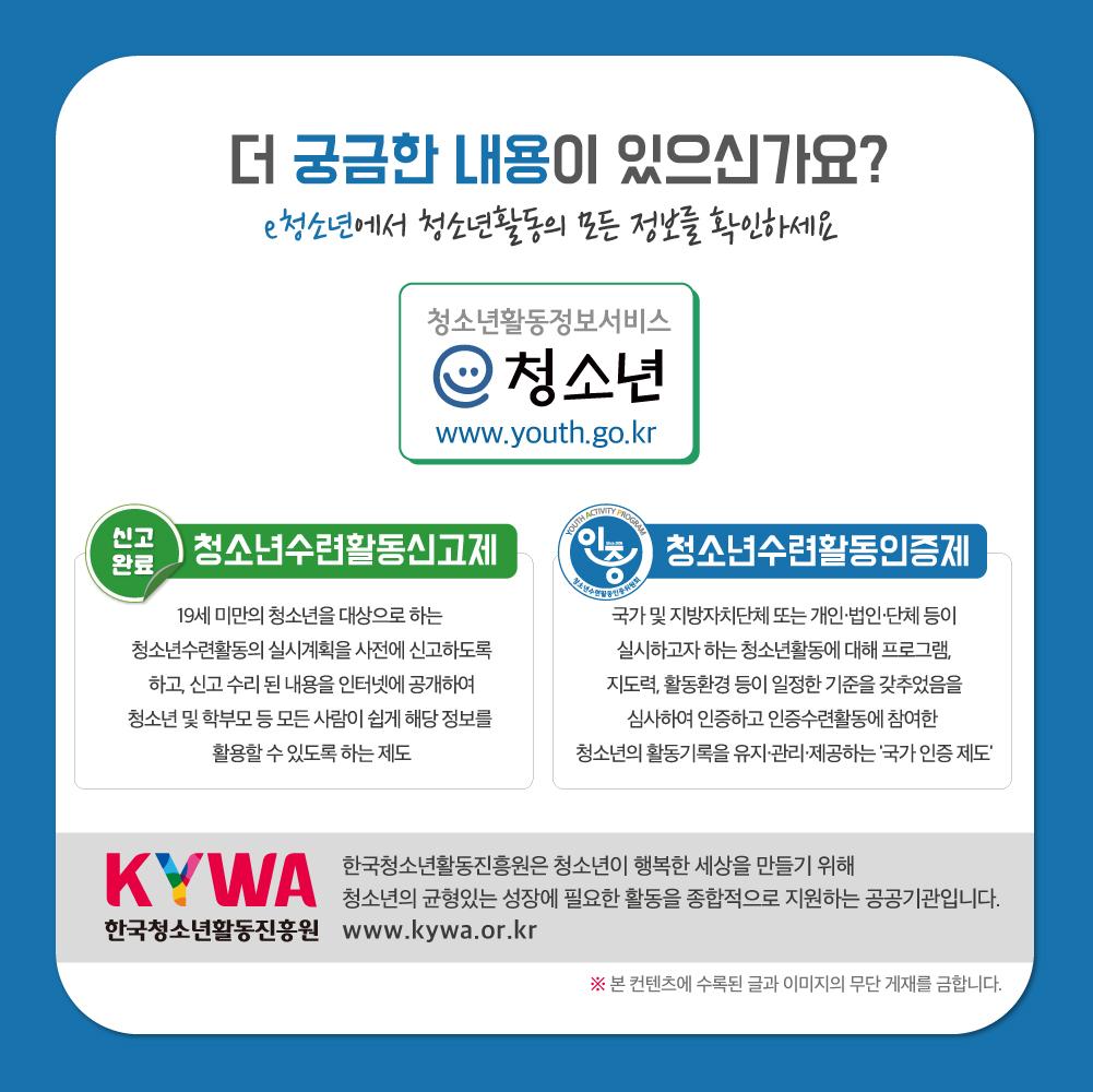 인증카드 뉴스 8(자세한 내용은 아래 게시글 참고하세요.)