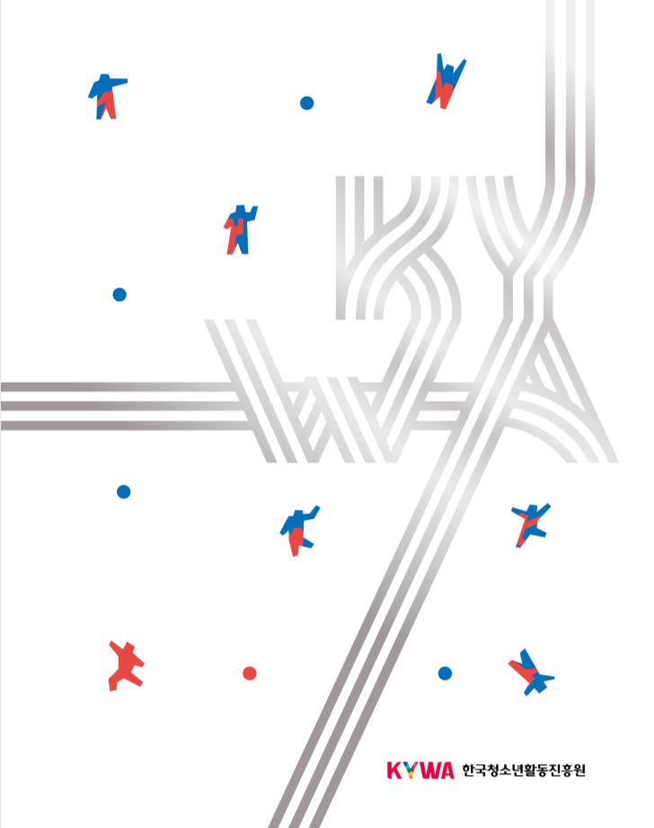 브로슈어 표지